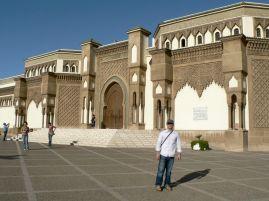 Mesquita Loubnan