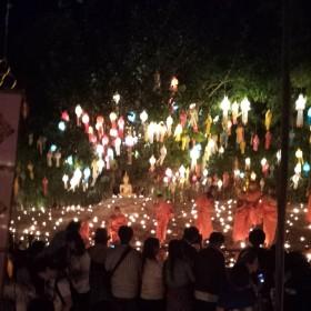 Yee Peng - Chiang Mai